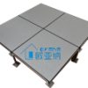 供应600型有边型防静电地板
