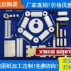 专业供应_可信赖的高温氧化铝陶瓷棒