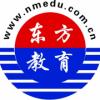 内蒙古赤峰最好的电脑学校