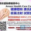 大陆孕妇怎么预约去香港做dna胎儿性别检验费用6月15号