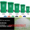 贵州挂车塑料垃圾桶,工程塑料垃圾桶供应厂家