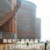 黑河立式罐厂家_辽宁立式罐生产厂家