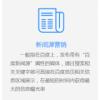 软文推广-免费软文推广