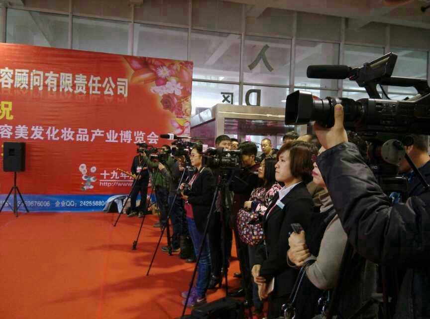 专业好展会2017年湖南长沙美博会9月22至24参展定展热线详情图片 48117 864x640