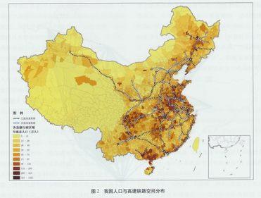 人口流动的影响_人口流动对经济的影响