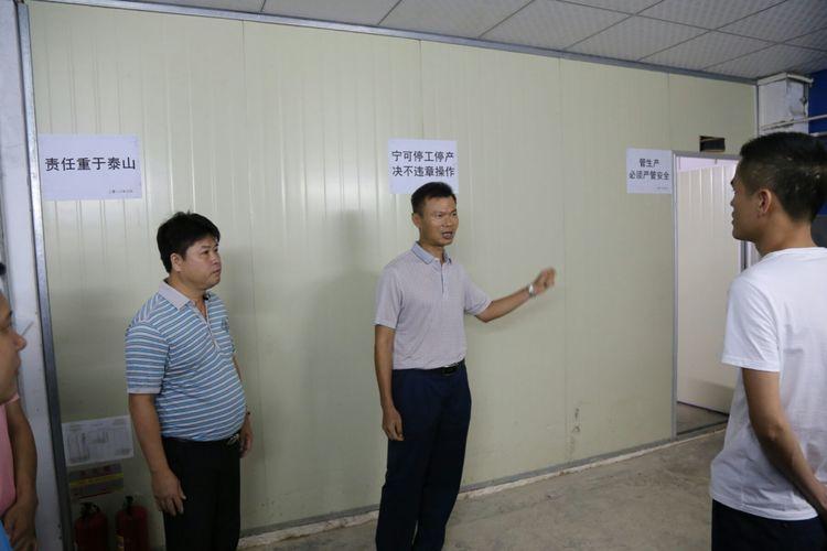 [海南省水利电力建筑勘测设计院]海南省水利水电勘测设计研究院开展图片