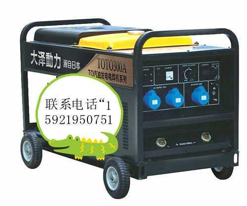 口300A汽油直流焊机\300A汽油发电电焊机采用IGBT斩波,再加上脉图片