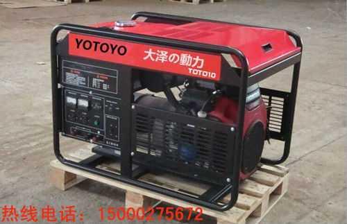 10kw日本进口汽油发电机/TOTO10
